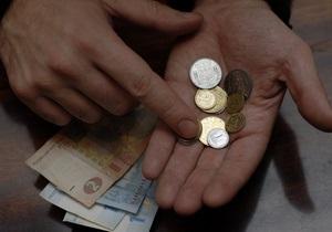Поправки к Пенсионной реформе лишили украинцев 200-300 гривен пенсии - депутат
