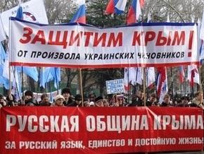 Глава Русской общины Крыма поддерживает референдум о статусе русского языка