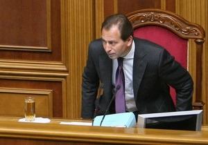 Томенко: Кабмин передал в Раду два бюджета - для  всех  и для  своих