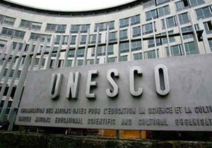 ЮНЕСКО: В Украине четыре языка находятся под угрозой исчезновения