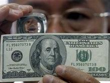 Всемирный банк объявил о начале рецессии в США. Мировые индексы упали