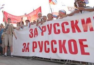 Донецкие коммунисты требуют предоставить русскому языку статус регионального