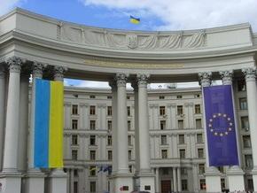 МИД: Ключевые принципы Европейской политики соседства не отвечают целям Украины