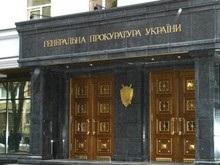 Допрос по делу Ющенко: у Генпрокуратуры появились претензии к следователям