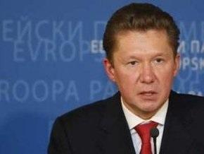 Миллер: Газпром быстро увеличит поставки газа при отсутствии воровства