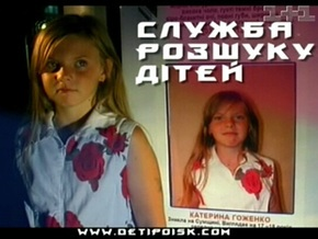 Украинские артисты снимут клип о без вести пропавших детях