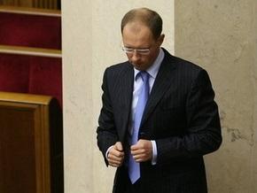 Рада провалила отставку Яценюка