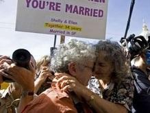 В Калифорнии разрешили однополые браки
