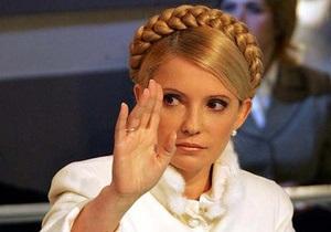 Дело Тимошенко - Тимошенко Щербань - Ъ: Если бы Тимошенко можно было расстрелять, ее бы расстреляли - Власенко