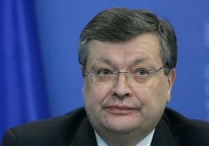Глава МИД Украины объяснил, почему ЕС должен отменить визы для Украины