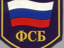 ФСБ ждет извинений от Лондона