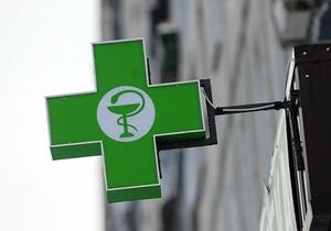 Аптеку возле Оперного театра не будут закрывать из-за вареничной - КГГА