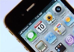 Телефон от Бога. Обзор CDMA-версии iPhone 4