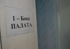 Количество отравившихся в Каневе студентов возросло до 31 человека