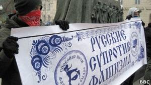 Москвича подозревают в разжигании ненависти к скинхедам