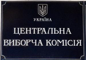 Центризбирком признал избранными уже 87 народных депутатов