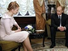 В Секретариате Ющенко знают, о чем Тимошенко доложит Путину