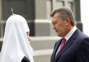 Янукович незаконно наградил орденом патриарха Кирилла - издание