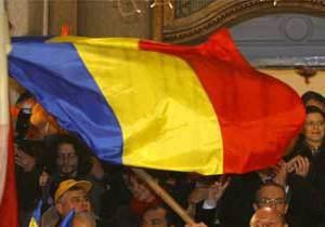 Еврокомиссия разрешила Испании прекратить прием на работу граждан Румынии