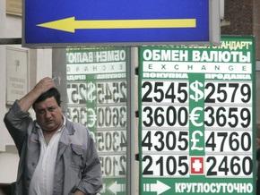 Рубль вновь рекордно упал к евро и доллару