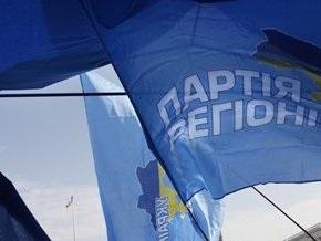 Регионалы хотят лишить депутатского мандата своего однопартийца, объявленного в розыск