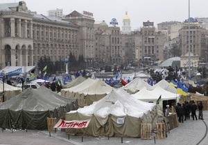 На Майдане заявляют о плане власти разгромить палаточный городок