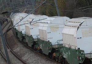 Экологи пытаются не пустить в Германию поезд с радиоактивными отходами из Франции