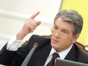 Ющенко озвучил свой план по преодолению кризиса