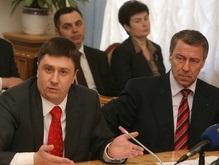 В коалиции начались склоки относительно смены руководства ФГИ
