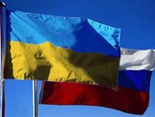 Ученые призвали остановить антиукраинскую истерию в России
