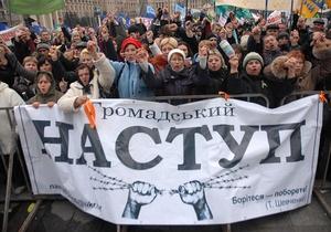 Ъ: Налоги собрали Майдан