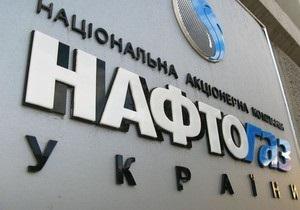 НГ: Москва и Киев запутались в словах