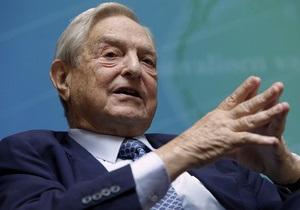 Кризис еврозоны - Сорос предъявил Германии  ультиматум