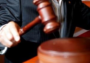 Батьківщина: Власти намерены запретить мирные собрания возле Печерского суда