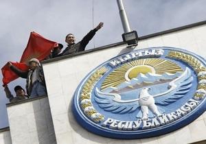 Новые власти Кыргызстана взяли под контроль телеканалы сына Бакиева