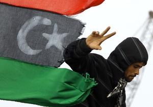 У ливийских повстанцев закончились деньги