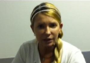 Forbes предложил три сценария освобождения Тимошенко