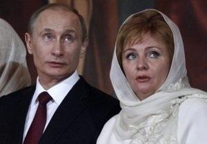 Путин развелся с женой - Объявив о разводе, Путин нарушил кремлевское табу