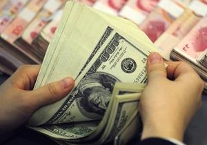 Ъ: Нацбанк легализовал электронные деньги