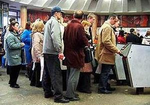 В киевском метро  поменяются жетоны