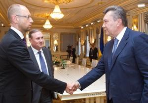Фотогалерея: Без Кличко и Тягнибока. Встреча Януковича с лидерами парламентских фракций