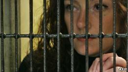 Суд Мексики отказался освободить осужденную француженку
