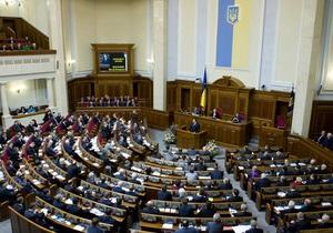 Рада решила сегодня определить сроки проведения выборов
