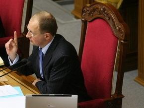 Яценюк отпустил ВР на перерыв, чтоб  дополировать  антикризисный законопроект