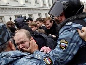 Freedom House: Россия движется в сторону авторитаризма