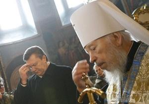 Янукович помолился с Митрополитом Владимиром