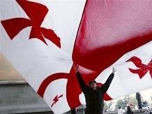 Грузия отпраздновала День Независимости