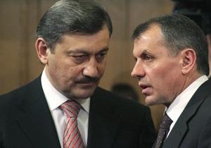 Парламент Крыма назначил премьера автономии