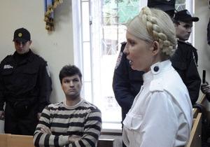 Тимошенко просит суд перенести рассмотрение дела