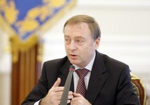 Лавринович: В результате админреформы сэкономлено более одного миллиарда гривен